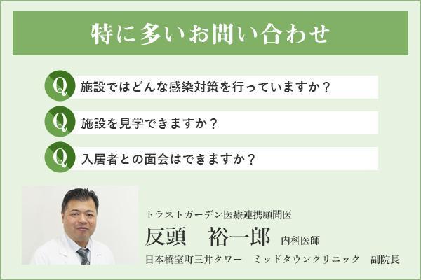 ホーム コロナ 区 老人 大田 東京・大田区の特養老人ホーム職員が新型コロナに感染 「PCR検査対象者は約70名」